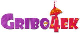 Форум грибоводов Ggribo4ek.info